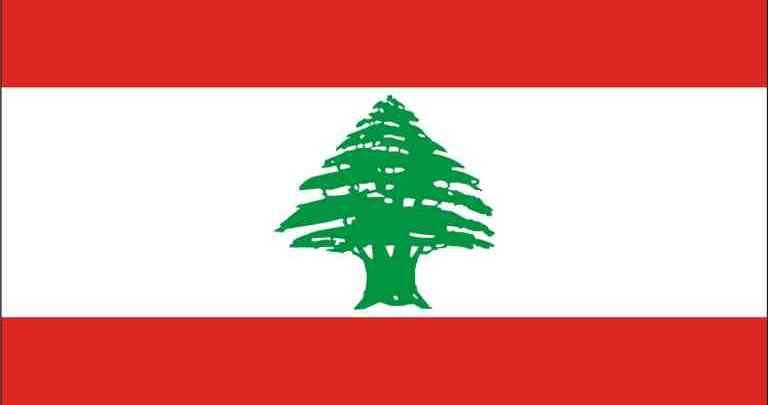 شات لبناني