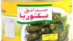 سعر ورق العنب المعلب في السعودية