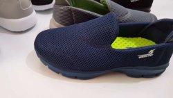 افضل ماركة احذية طبية