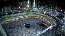 ماذا تعرف عن مكة المكرمة