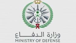 ما هو رابط التقديم في التجنيد الموحد وزارة الدفاع للرجال والنساء عبر بوابة القبول الموحد