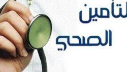 ما هي اسعار التأمين الطبي للأفراد في السعودية