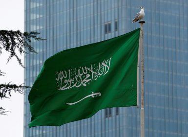 هل تم إلغاء نظام الكفيل في السعودية