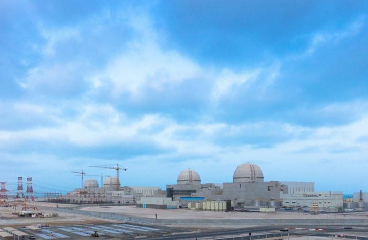 مخاوف من كارثة تنجم عن مفاعل الإمارات النووي.. هذه أسبابها