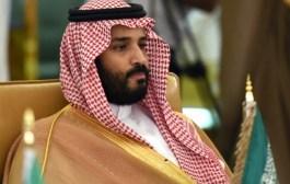 صحيفة إسرائيلية ترصد أسبابا لافتة لتقارب الرياض وتل أبيب