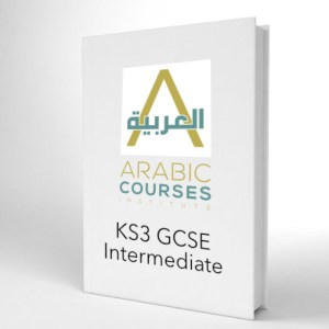 KS1 - Foundation - Arabic Courses