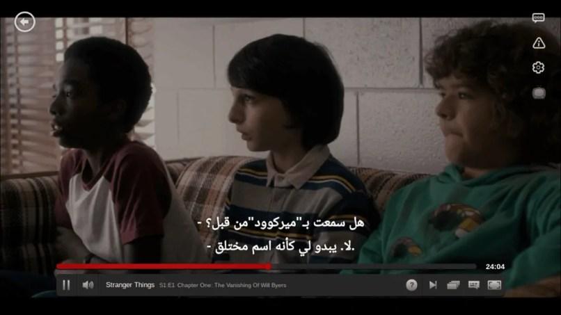 Game Of Thrones Season 1 Episode 5 English Subtitles Srt | Wajigame co