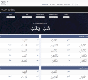 What are the best online Arabic dictionaries and mobile Apps for Arabic? 7