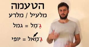 פרוייקט מדרסה לימוד ערבית מדוברת בחינם