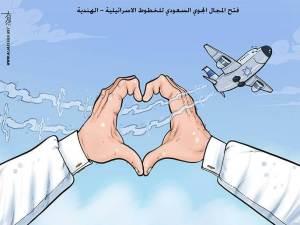 סעודיה הודו מרחב אווירי