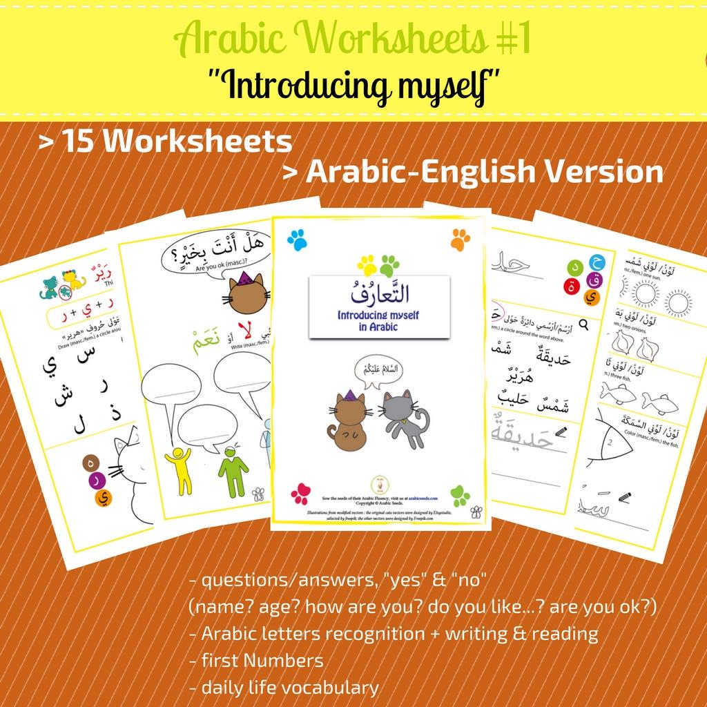 Arabic Greetings Worksheet