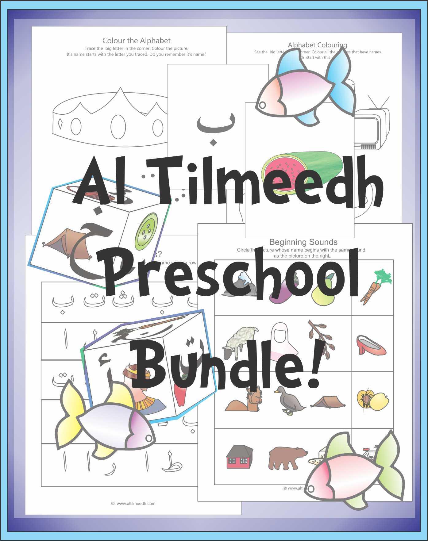 Pre School Bundle