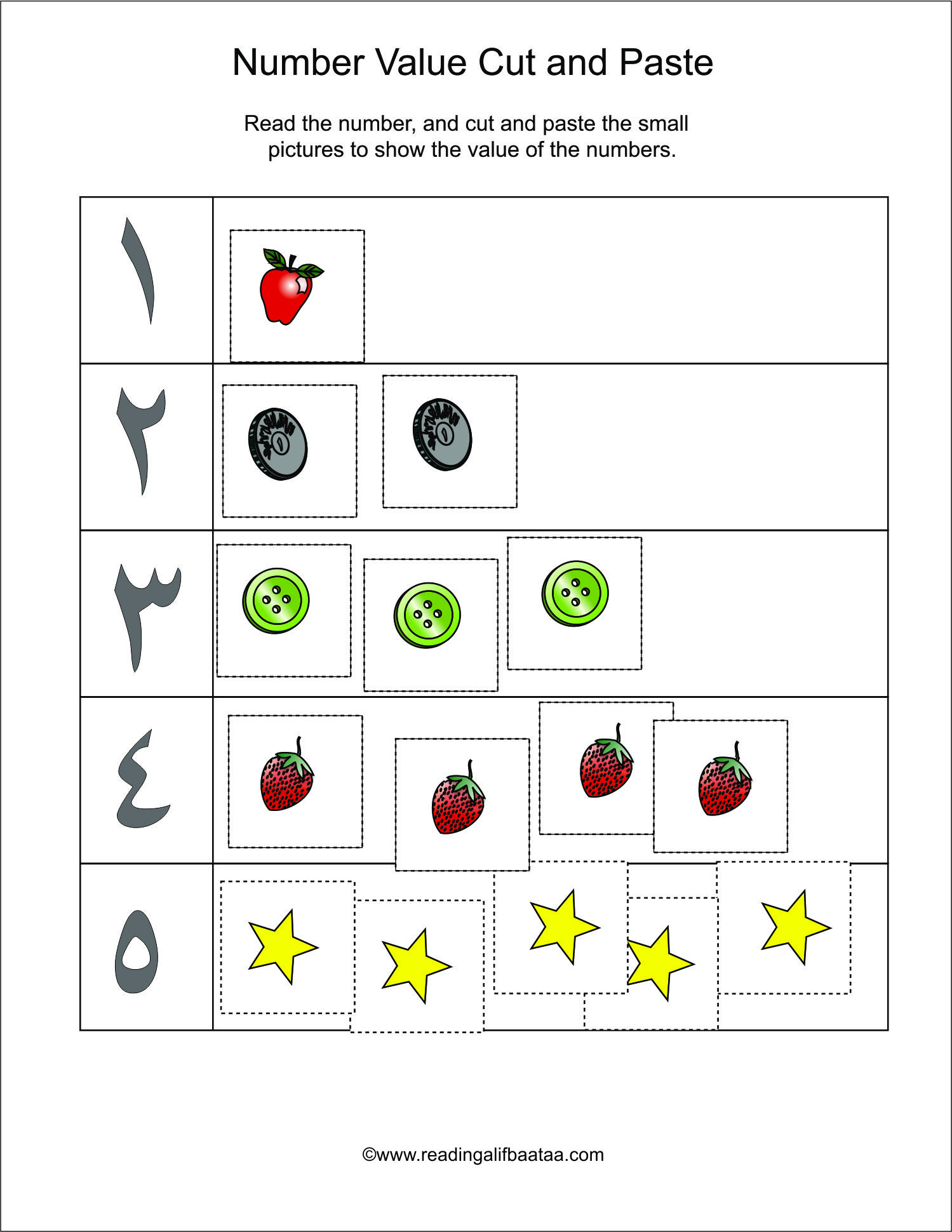 Arabic Number Value Cut And Paste Worksheet Set