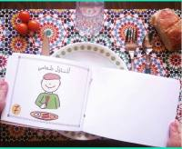 Arabic Daily Actions printable book