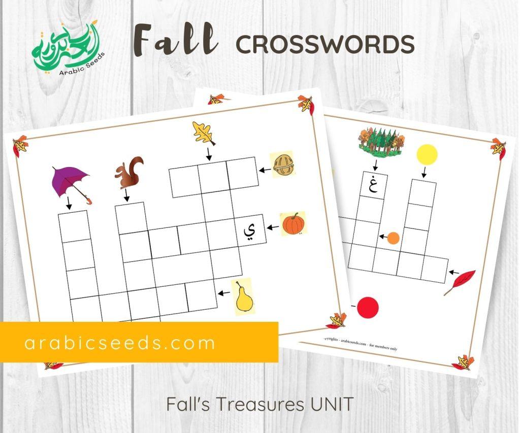 Arabic Fall Autumn Crosswords Printable - Arabic Seeds Kids