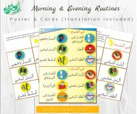 Arabic Morning & Evening Routines - Chart & Cards -(translation included)