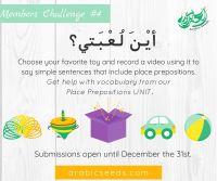 Arabic Seeds Members Challenge #4 speak Arabic