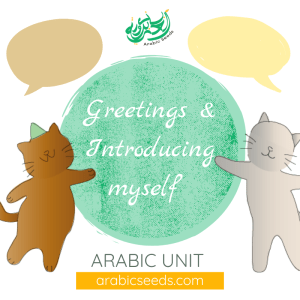 Arabic greetings introducing myself unit theme - printables, videos, audios, games - Arabic Seeds resources for kids