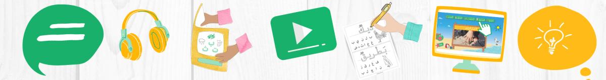 Arabic Seeds membership - resources to learn Arabic, read write speak listen printables audios videos and games