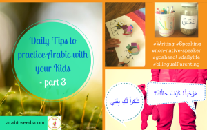 Daily-Tips-to-practice-Arabic-with-your-Kids-part-3-Arabic-writing-and-speaking-by-Arabic-Seeds
