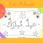 Eid-Card-in-Arabic-coloring-for-kids-arabic-seeds