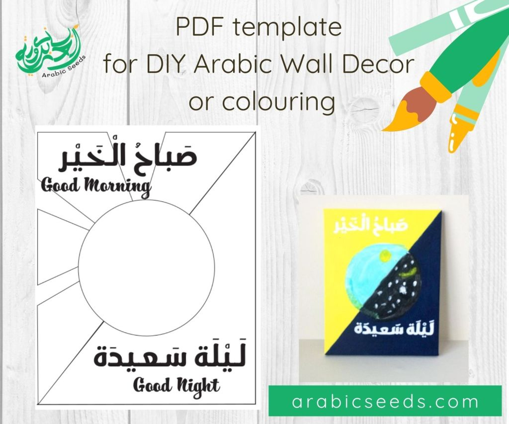 Good Morning Good Night - FREE Template - Arabic DIY Wall Decor - by Arabic Seeds-2