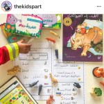 Animals Worksheets & books by @thekidspart (Instagram)