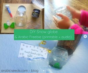 DIY snow globe & Arabic printable