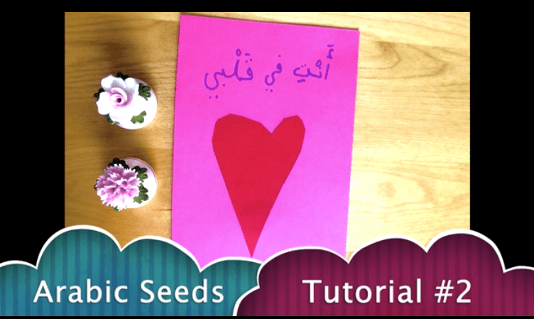 Video: A card for mom Tutorial