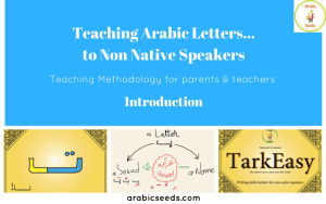 Teaching-Arabic-Letters-to-non-native-speakers-the-right-methodology-1
