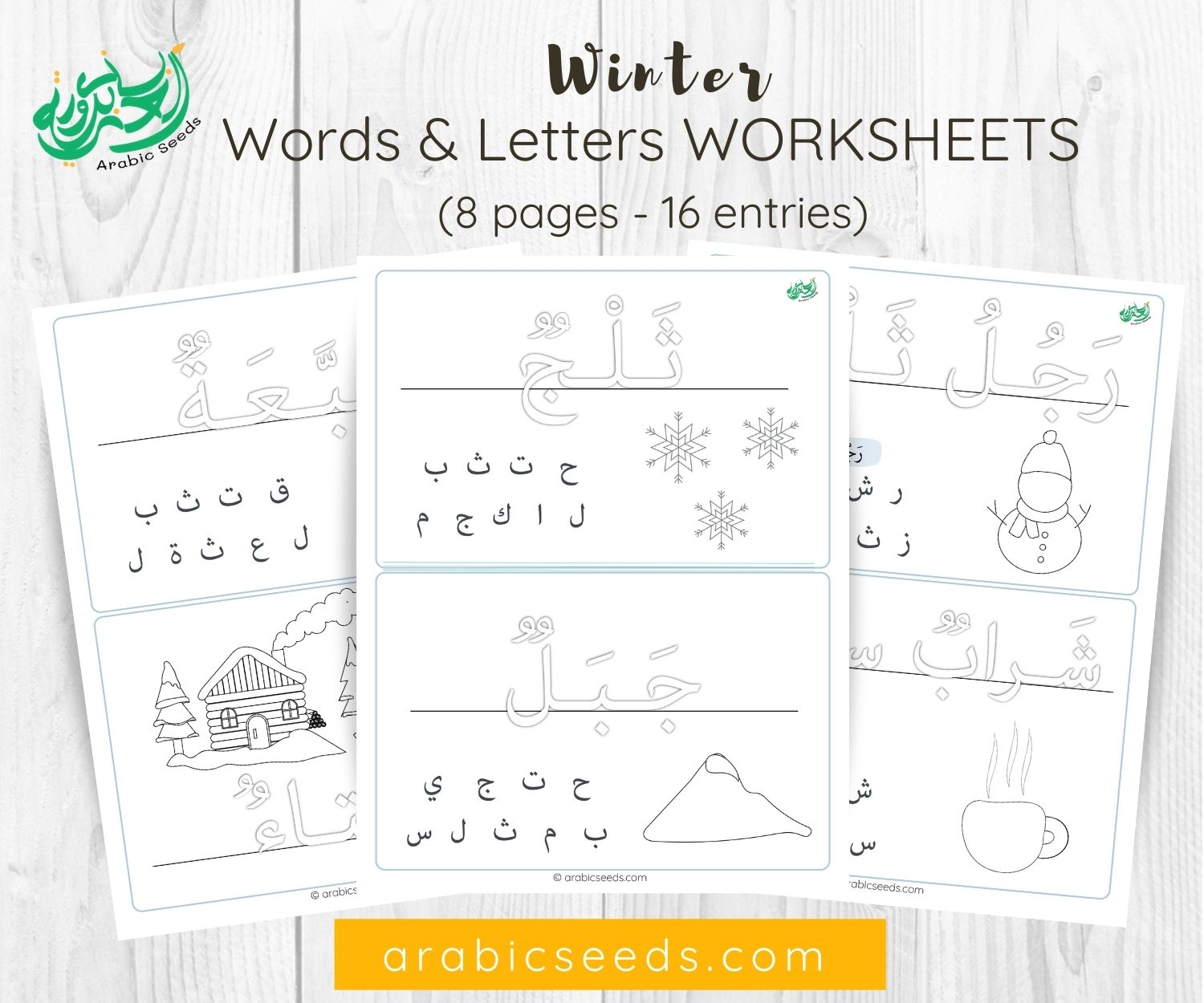 Arabic Winter Worksheets (level 1, Letters And Words) – Arabic Seeds  Membership