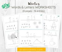 Winter Arabic Worksheets - Words & letters recognition - Arabic themed units