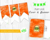 fall autumn unit arabic cover and banner