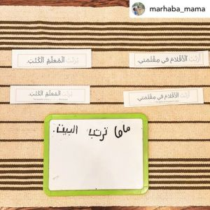 Building new sentences from the sentences strips - by @marhaba_mama on Instagram