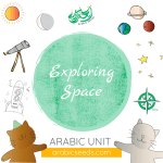 Arabic exploring space unit theme - printables, videos, audios, games - Arabic Seeds resources for kids