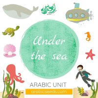 Arabic under the sea unit theme - printables, videos, audios, games - Arabic Seeds resources for kids