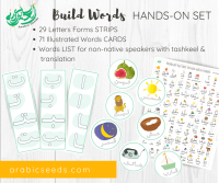 Build Arabic Words (letters forms) HANDS-ON SET