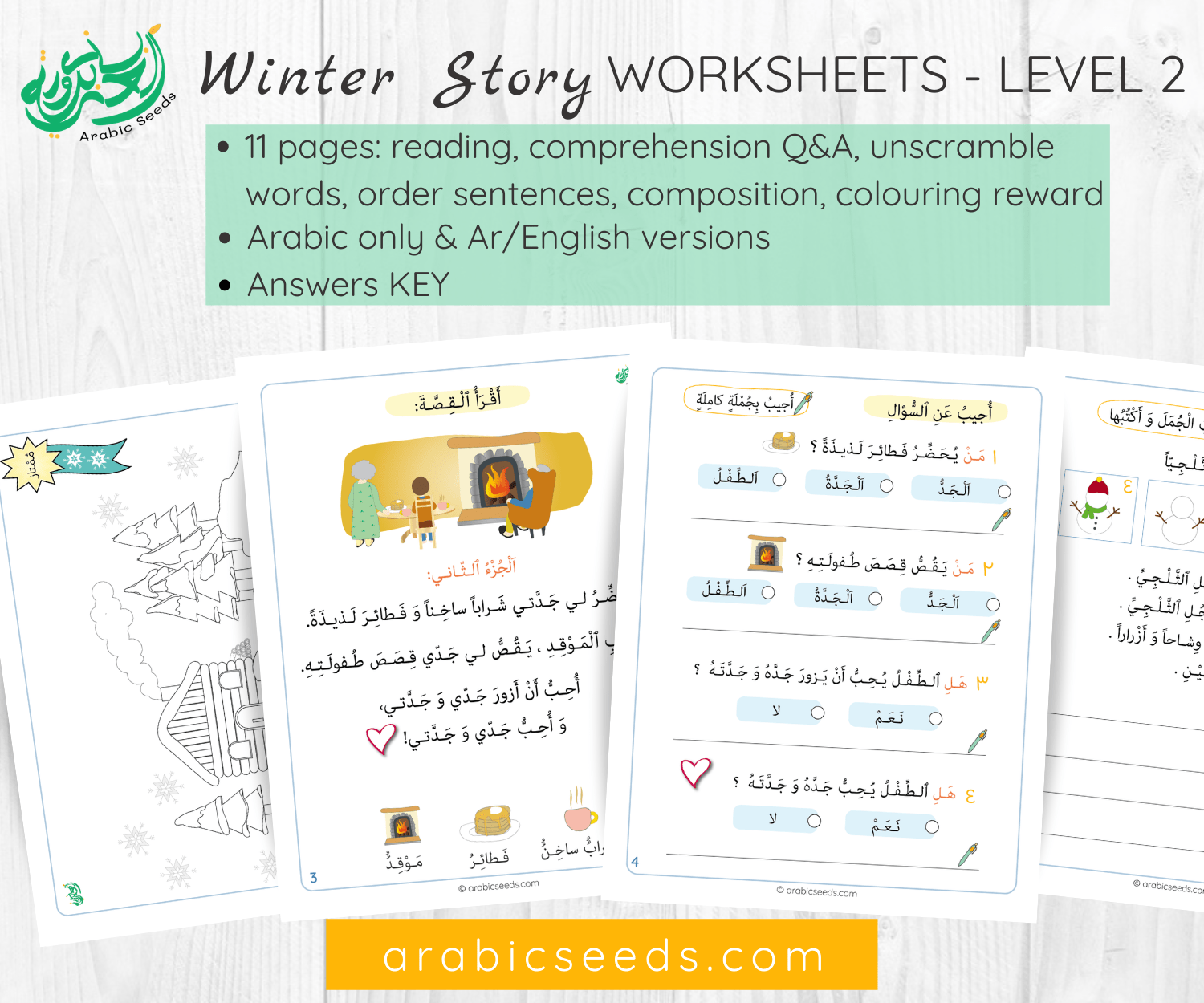 Arabic Winter Story Worksheets – Level 2, Words And Sentences (Arabic Only  And Arabic/English) – Arabic Seeds Membership
