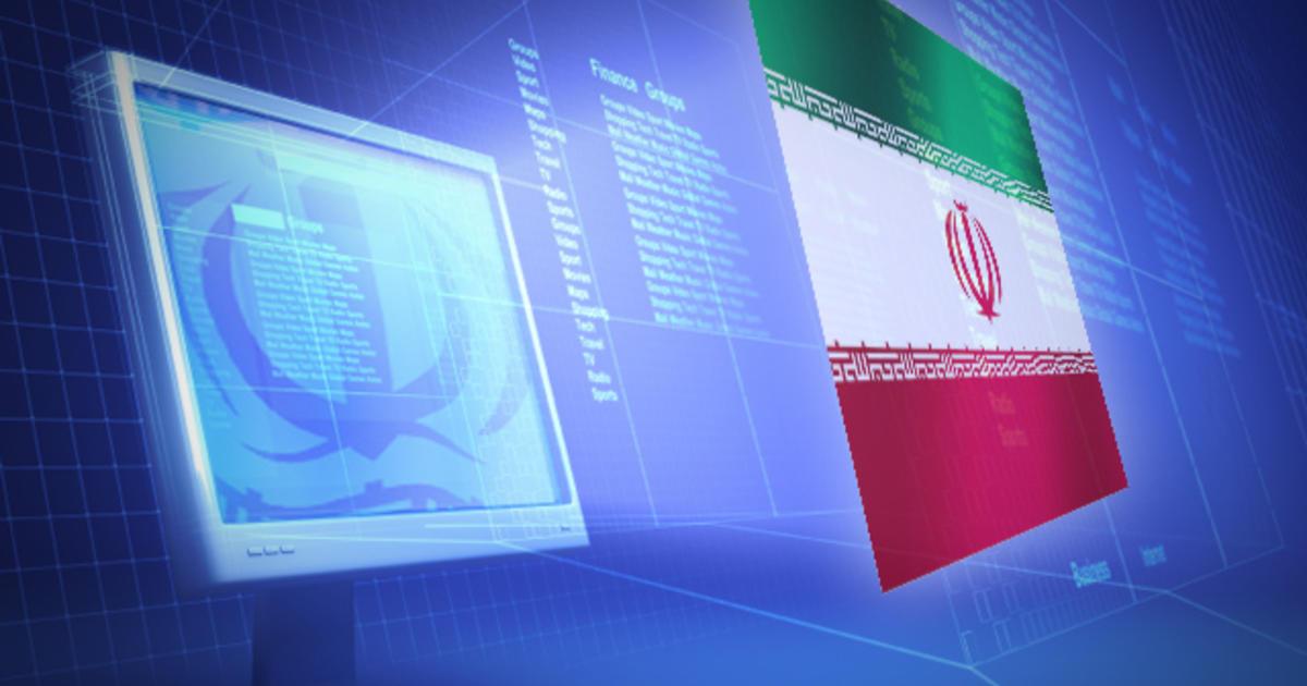 إيران تعلن التصدي لأكبر هجوم إلكتروني أدى إلى انقطاع الإنترنت