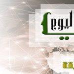 اللي بيتلكك عشان يكمل إجازة (1)