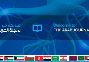 The Arab Journal of Psychiatry (2011) Vol. 19 No. 2