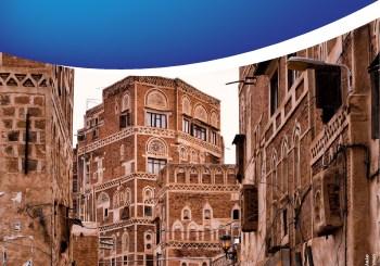 The Arab Journal of Psychiatry (2020) Vol. 31 No.1