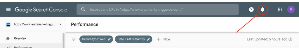 جوجل تطلق ميزة الرسائل في منصة مشرفي المواقع 4