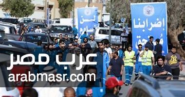 اعتصام افراد امن مصريين بالكويت وتطلب الاستغاثة من الدولة ووزارة الشؤن الاجتماعية لانصافهم لاجبار الشركة الالتزام ببنود العقد