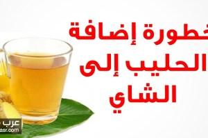 الشاي بلبن يؤذي بصحة اجسامنا ام القهوة التي تؤذي بصحتنا | شبكة عرب مصر