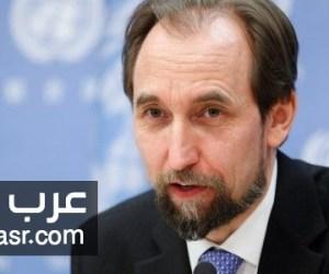 زيد بن رعد يطالب اجراء تحقيق دولي بشأن القتلي المدنيين فى اليمن