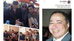 حقيقة وفاة الفنان صلاح السعدنى ومصادر تكشف حقيقة الوفاة | شبكة عرب مصر