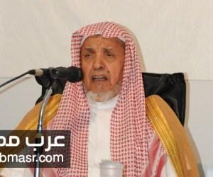 الشيخ صالح السدلان شيوخ المملكة العربية السعودية في ذمة الله بعد صراع طويل مع المرض