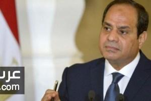 تصريحات لسد النهضة من الرئيس عبد الفتاح السيسي في محافظة كفر الشيخ