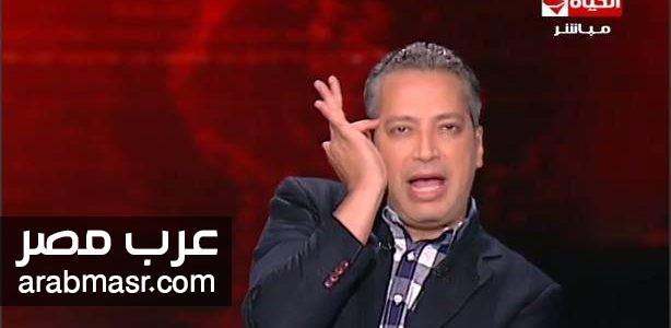 الاعلامي تامر امين يسخر من اشارة رابعة في اطار تهنئة العرب لصعودهم الي كأس العالم